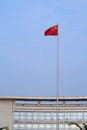 National flag and government building of China Royalty Free Stock Image