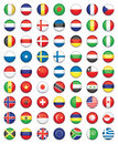 National flags Stock Images