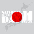 National Foundation Day, vector illustration of Japan Map. Royalty Free Stock Photo