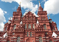 National Historic Museum in Moscow, Russia Stock Photos