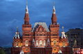 National historic museum by night at red square of moscow Stock Photos