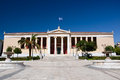 The National and Kapodistrian University of Athens. Royalty Free Stock Photo
