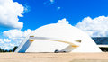 National Museum in Brasilia, Brazil. Home to international exhibitions. Designed by renowned Brazilian architect Oscar Niemeyer Royalty Free Stock Photo