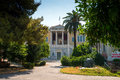 National technological university of athens Royalty Free Stock Image
