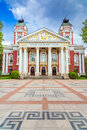 National theatre Ivan Vazov, Sofia, Bulgaria Stock Images