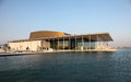 Nationaltheater von bahrain in manama Stockbilder