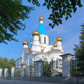 Nativity Church in Yekaterinburg, Russia Royalty Free Stock Image