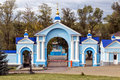Nativity of the Virgin Monastery. Zadonsk. Russia Royalty Free Stock Photo