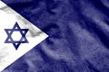 Naval Ensign of Israel.
