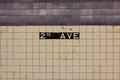 Nd ave station sign on the tiled wall in manhattan s announcing the stop Stock Photography