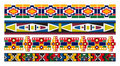 Ndebele African Border Pattern Art Royalty Free Stock Image