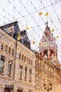 Near Kazan Cathedral on red square with Christmas decorations,