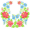 Neckline embroidery cross stitch this is file of eps format Stock Photos
