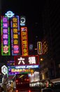Neon lights of hong kong in lit up in all different colors at night Royalty Free Stock Photos