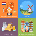 Netherlands 2x2 Flat Icons Set Royalty Free Stock Photo