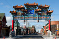 New arch for Chinatown, Ottawa Stock Images