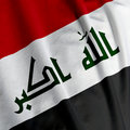 New Iraqi Flag Closeup Stock Image