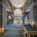 New mosque in Fatih, Istanbul Royalty Free Stock Photo