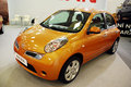 New Nissan Micra Stock Photo