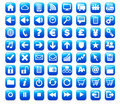 New Web and Media Internet button Icon Stock Image