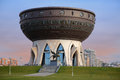 New wedding palace in Kazan, Republic of Tatarstan, Russia Royalty Free Stock Photo