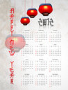 New year calender Royalty Free Stock Photography