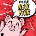 New Year card with cartoon pig, stars and text cloud on red background. Comics style.