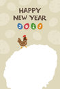 New Year card with chicken and colorful eggs