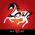 New year card with horse chinese vector illustration Royalty Free Stock Photo