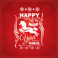 New year card with horse vector illustration Royalty Free Stock Photography