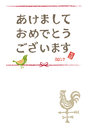 New year card with weathercock and japanese greeting Stock Images
