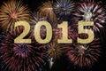 New year firework 2015 Royalty Free Stock Photo