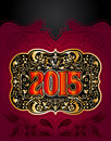 2015 New Year Holidays Design ...