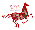New year horse vector illustration of a red with a colourful floral pattern lunar of the symbol Royalty Free Stock Images