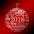 2016 new year multilingual text word cloud greeting card in the shape of a christmas ball Royalty Free Stock Photo