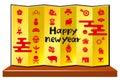 New Year's card, mascot, screen