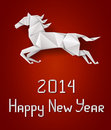 New year s horse chinese origami paper Stock Photo