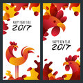 New Year 2017. Set of  greeting card, poster, banner with red rooster symbol of 2017. Royalty Free Stock Photo