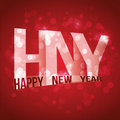 New Years Card Stock Photography