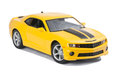 New yellow model sport car Royalty Free Stock Photo