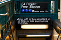 New York subway Stock Images