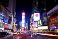 New York Times Square Stock Images