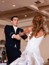 Newlywed first dance a couple enjoy their wedding day in the united states Royalty Free Stock Photography