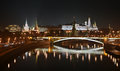 Night Kremlin on the banks of the river Moscow. Royalty Free Stock Photo