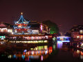 NIGHT SCENE IN CONFUCIAN TEMPLE Royalty Free Stock Photo