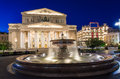 Night view of bolshoi theater and fountain in moscow russia illuminated the Royalty Free Stock Photography