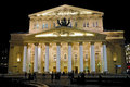 Night view of the bolshoi theatre big theatre in moscow state academic opera and ballet russia Royalty Free Stock Image