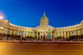 Night view of Kazan Cathedral on Nevsky Prospekt at Christmas, St. Petersburg Royalty Free Stock Photo