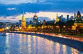 Night view of the moscow river russia bridge and kremlin Royalty Free Stock Photo