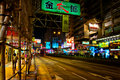 Night view of Nathan Road in Kowloon, Hong Kong Stock Image